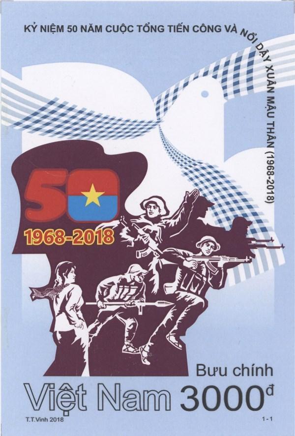 """""""纪念1968年戊申春季总进攻和崛起50周年""""特种邮票集正式发行 hinh anh 2"""