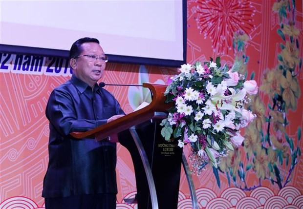 越南驻老挝大使馆举行2018年春节招待会 hinh anh 3