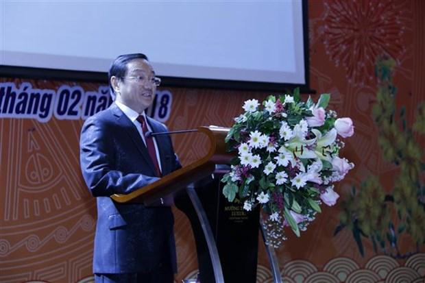 越南驻老挝大使馆举行2018年春节招待会 hinh anh 1