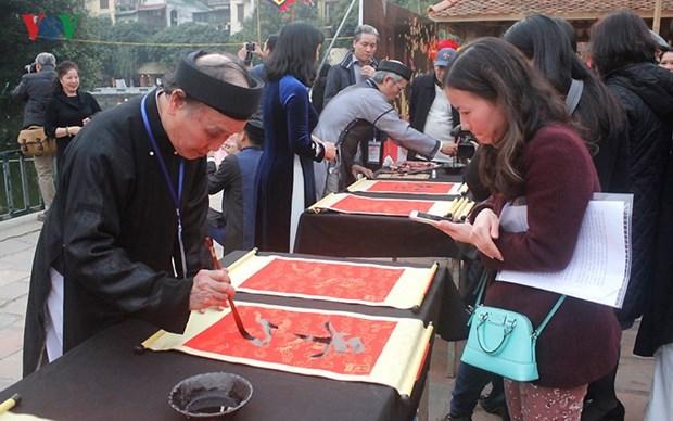 丰富多彩的2018年戊戌春节迎春文化艺术活动举行 hinh anh 1