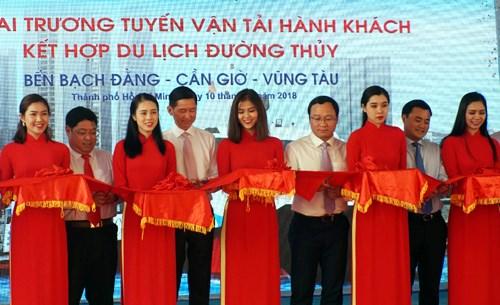 胡志明市——芹耶——头顿高速客船投入营运 hinh anh 1