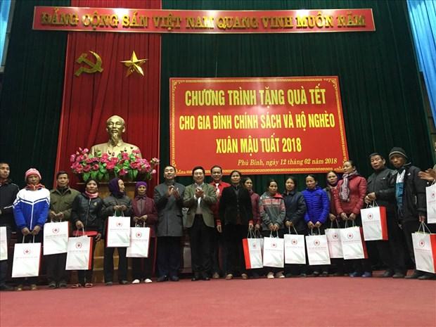 范平明春节前走访慰问太原省优抚对象和困难群众 hinh anh 2