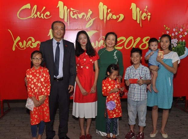 海外越南侨胞迎新活动纷纷举行 hinh anh 2