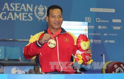 2017年越南体育回顾:发扬成绩 再创佳绩 hinh anh 1