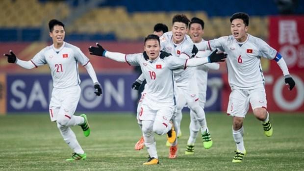 国际足联最新排名:越南国足队名列东南亚地区首位 hinh anh 1