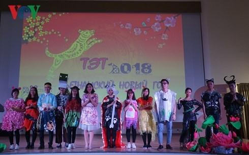 在莫斯科外国留学生对越南文化深感兴趣 hinh anh 3