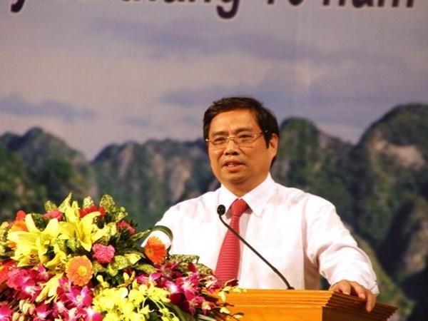 越共中央政治局有关越南祖国阵线中央委员会的人事决定公布于众 hinh anh 1