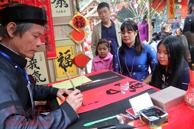 新春开笔礼——越南人祈求学有所成的美俗 hinh anh 2
