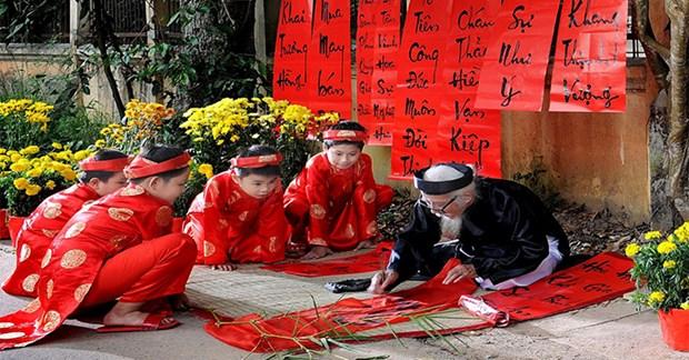 新春开笔礼——越南人祈求学有所成的美俗 hinh anh 1