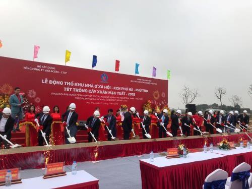 越南Viglacera公司拨出4800亿越盾兴建富河工业区的工人住宅区 hinh anh 1