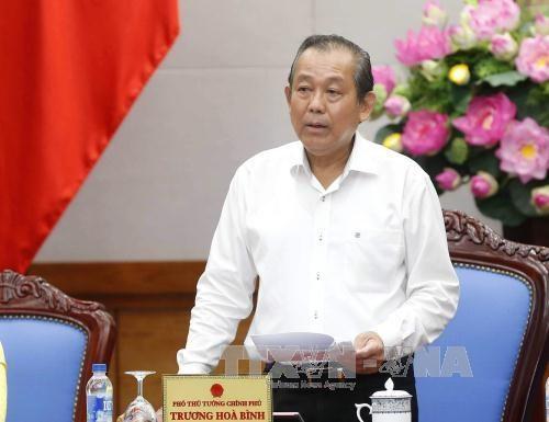 政府行政改革指导委员会2018年的行动计划 hinh anh 1