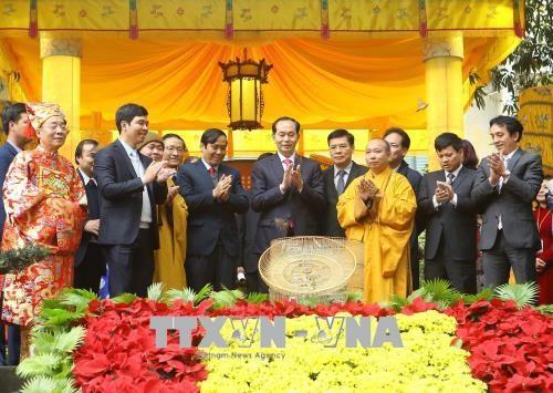 越南国家主席出席新春敬香祭祖仪式 hinh anh 2