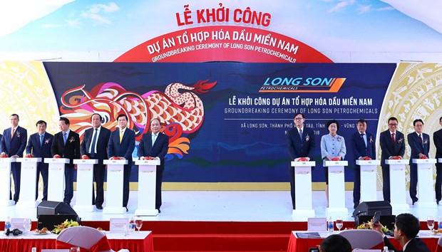 阮春福总理出席越南颇具规模的南部石油化工综合体项目开工仪式 hinh anh 2