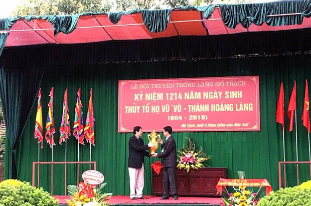 海阳省慕泽村以拥有最多儒家进士创下越南纪录 hinh anh 1