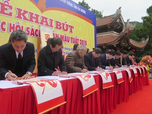 海阳省慕泽村以拥有最多儒家进士创下越南纪录 hinh anh 2