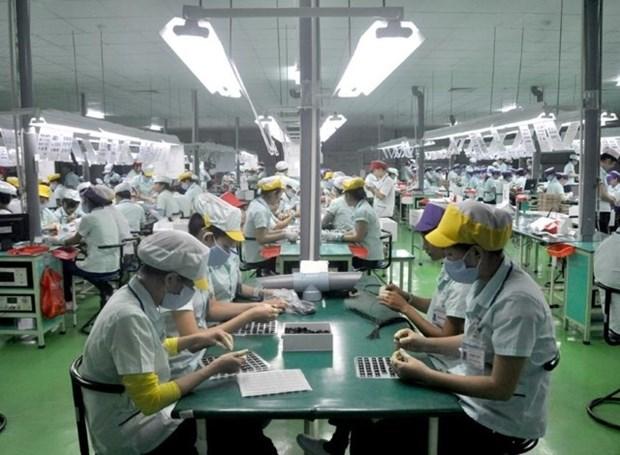 清化省斥资1700亿越盾协助科技企业和创新创业企业发展 hinh anh 1