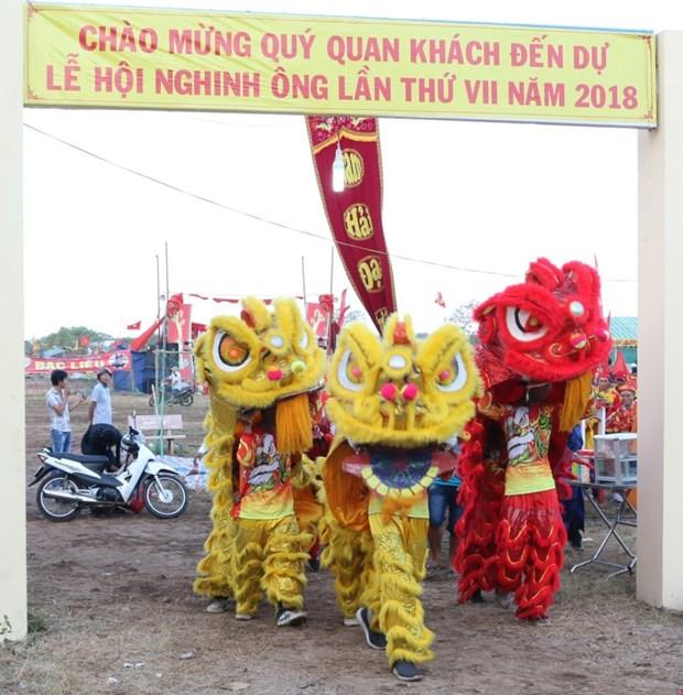 薄辽省迎翁节——沿海地区渔民的文化之美 hinh anh 1