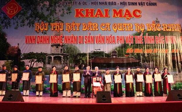 人类非物质文化遗产领域的47名艺人受到推崇 hinh anh 1