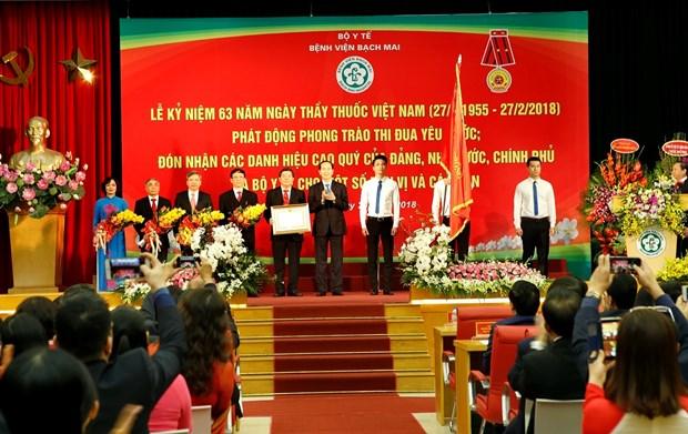 国家主席陈大光:提高医疗卫生服务和人民保健工作质量 hinh anh 2