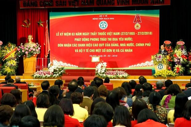 国家主席陈大光:提高医疗卫生服务和人民保健工作质量 hinh anh 1