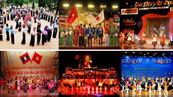 文化外交: 向世界传播越南 激发民族自豪感 hinh anh 1