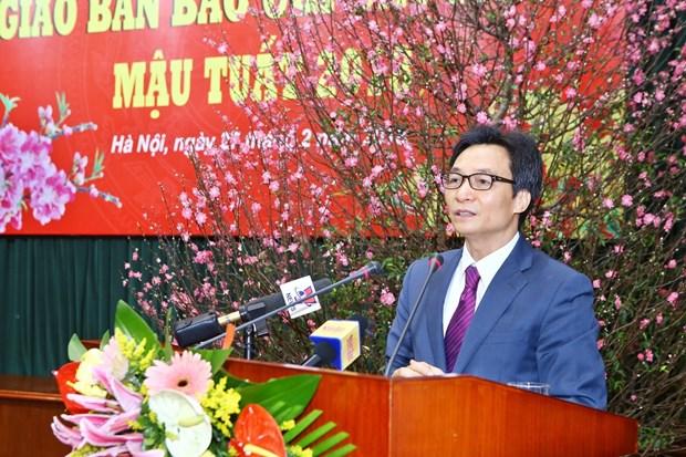 越南政府副总理武德儋:新闻媒体为经济社会的发展做出积极贡献 hinh anh 2