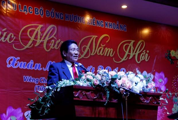 老挝川圹省越南人同乡会举行2018年新春见面会 hinh anh 1