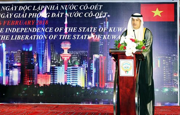 科威特独立57周年暨解放27周年纪念活动在胡志明市举行 hinh anh 1
