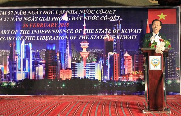 科威特独立57周年暨解放27周年纪念活动在胡志明市举行 hinh anh 2