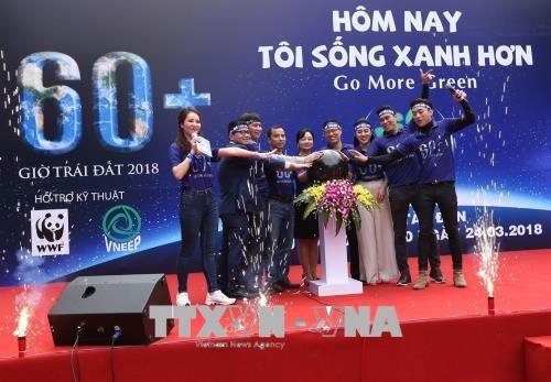 2018年地球一小时活动正式启动 hinh anh 1