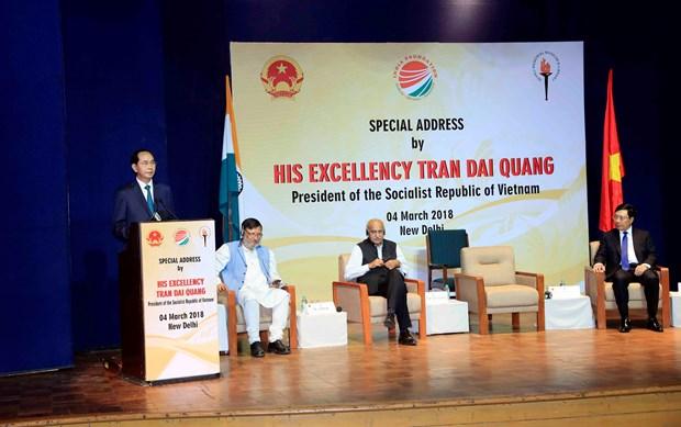 越南国家主席陈大光在新德里尼赫鲁纪念博物馆发表重要演讲 hinh anh 1