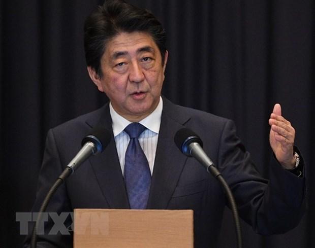 日本批准签署 CPTPP 泰国考虑加入该协定 hinh anh 1