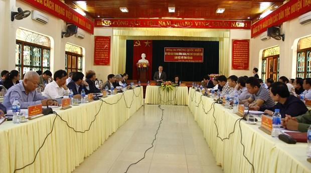 安沛省需发挥当地优势推动经济发展 hinh anh 1