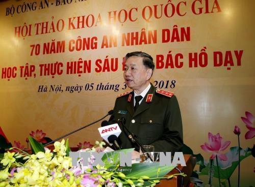 """将 """"越南人民公安学习和践行胡伯伯六条教导""""运动提高到新水平 hinh anh 1"""