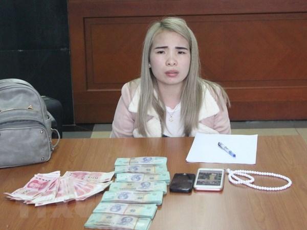 破获非法运输货币案 一名女嫌犯被捕 hinh anh 1