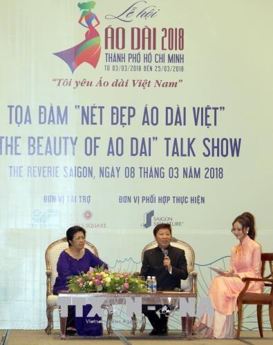 """""""越南传统奥黛之美""""座谈会在胡志明市举行 hinh anh 2"""