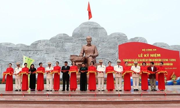 越南人民公安干部战士践行胡志明主席的6条教导 hinh anh 2