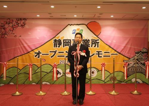 越南信息技术企业:日本市场潜力巨大 hinh anh 1