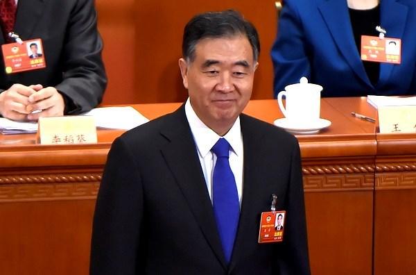 陈青敏致电祝贺汪洋当选中国全国政协主席 hinh anh 1