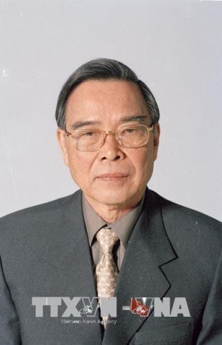 越南原政府总理潘文凯逝世 享年85岁 hinh anh 1