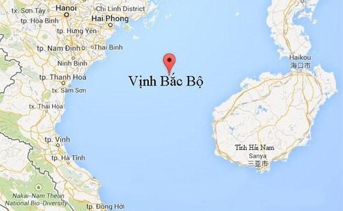 越中北部湾湾口外海域工作组第九轮磋商在越南岘港市举行 hinh anh 1