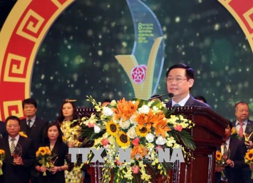 越南96家优秀企业受表彰 hinh anh 2