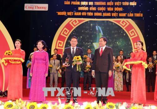越南96家优秀企业受表彰 hinh anh 1