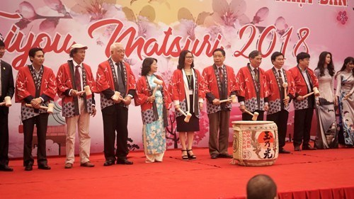 2018年越日文化节在河内举行 hinh anh 1