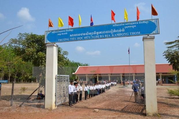 柬埔寨高度评价越南橡胶公司为磅同省经济社会发展做出的贡献 hinh anh 2
