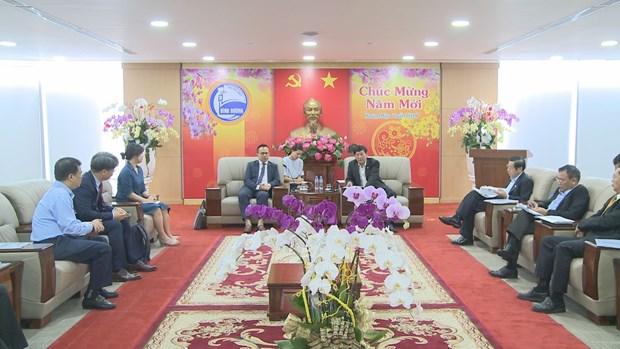 世界科技城市联盟相关活动将于今年10月在平阳省举行 hinh anh 1