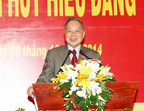 潘文凯在胡志明市发展事业中的深刻烙印 hinh anh 1