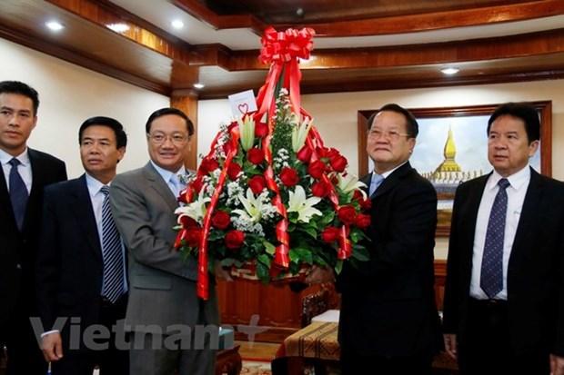 越南庆祝老挝人民革命党成立63 周年 hinh anh 1