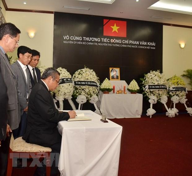 越南驻世界多国举行前总理潘文凯吊唁仪式 hinh anh 1