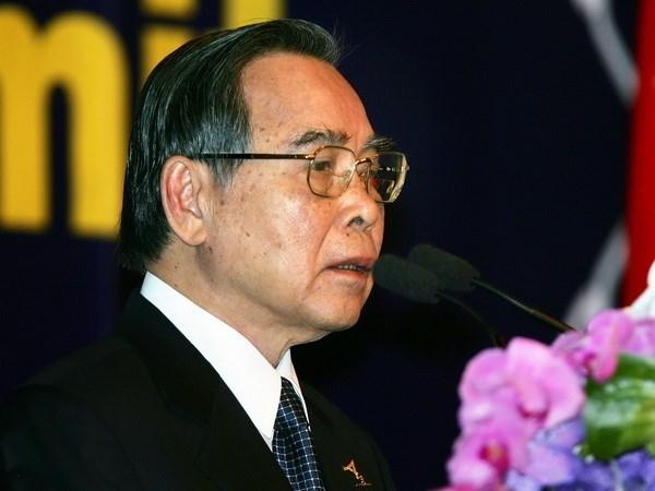 潘文凯——创新能力强、为国为民尽责尽力的领导人 hinh anh 1